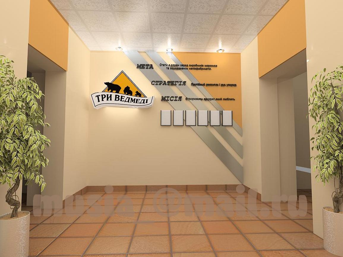 Дизайн интерьера магазина - neoluxeru